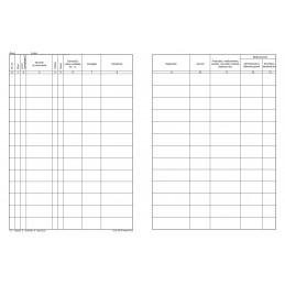 Registru de consultatii